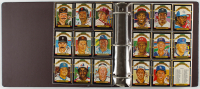 1987 Donruss Complete Set of (660) Vintage Baseball Cards in Binder with Barry Bonds #361 RC, Mark McGwire #46, Bo Jackson #35 RC at PristineAuction.com