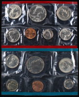 1980 U.S. Mint Uncirculated Coin Set with (12) Coins at PristineAuction.com