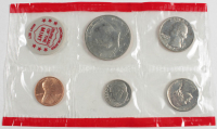 1971 U.S. Mint Uncirculated Coin Set with (11) Coins at PristineAuction.com