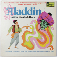 """1970 Disney Vintage """"Aladdin and his Wonderful Lamp"""" Vinyl LP Israel Only Release Record Album at PristineAuction.com"""