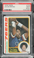 Julius Erving 1978-79 Topps #130 (PSA 9) (OC) at PristineAuction.com
