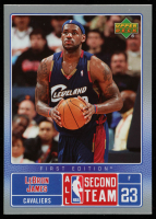 LeBron James 2007-08 Upper Deck First Edition All-NBA #NBA6 at PristineAuction.com