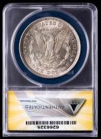 Mint Error - 1921 Morgan Silver Dollar, Lamination, VAM-3DI (ANACS MS63) at PristineAuction.com