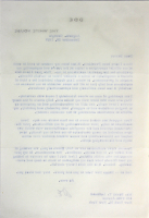 Dwight D. Eisenhower Signed 7x10.25 Letter (Beckett LOA) at PristineAuction.com
