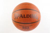 Michael Jordan Signed Game-Used NBA Basketball (PSA & Mears LOA) (See Description) at PristineAuction.com