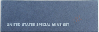 1966 United States Special Mint Set of (5) Coins at PristineAuction.com