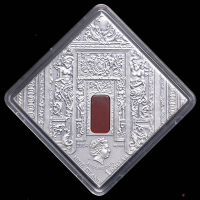 """2014 Niue The Art that Changed the World """"Baroque Art"""" Silver Coin with Antique Finish & Agate Insert at PristineAuction.com"""