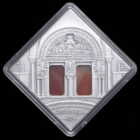 "2014 Niue The Art that Changed the World ""Romanesque Art"" Silver Coin with Antique Finish & Agate Insert at PristineAuction.com"