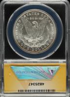 1896 Morgan Silver Dollar, VAM-5A (ANACS MS63) at PristineAuction.com