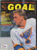 Brett Hull Signed 1991 Goal: The NHL Magazine Magazine (PSA COA) at PristineAuction.com