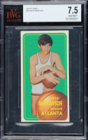 Pete Maravich 1970-71 Topps #123 RC (BVG 7.5) at PristineAuction.com