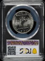 1955 Franklin Half Dollar (PCGS MS64) at PristineAuction.com