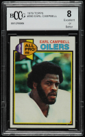 Earl Campbell 1979 Topps #390 RC (BCCG 8) at PristineAuction.com