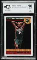Giannis Antetokounmpo 2013-14 Hoops #275 RC (BCCG 10) at PristineAuction.com