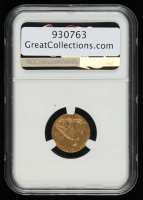 1915 $2.50 Indian Head Quarter Eagle Gold Coin (NGC AU55) at PristineAuction.com
