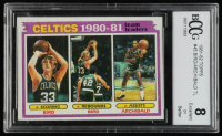 Larry Bird / Nate Archibald 1981-82 Topps #45 TL (BCCG 8) at PristineAuction.com