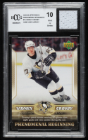 Sidney Crosby 2005-06 Upper Deck Phenomenal Beginnings #15 with Game-Used Jersey (BCCG 10) at PristineAuction.com
