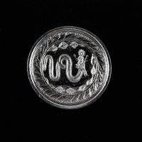2020 Samoa Serpent of Milan 1 Oz. .999 Fine Silver 2 Tala Coin at PristineAuction.com