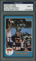 Patrick Ewing Signed 1986 Star Best of the Best (PSA Encapsulated) at PristineAuction.com