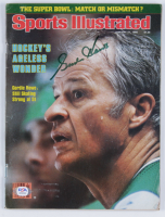 Gordie Howe Signed 1980 Sports Illustrated Magazine (PSA COA) at PristineAuction.com