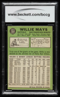 Willie Mays 1967 Topps #200 (BCCG 8) at PristineAuction.com