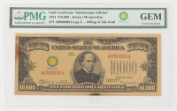 """1934 $10,000 Ten Thousand Dollars """"Smithsonian Edition"""" Gold Certificate (PMG 70 Gem Uncirculated) at PristineAuction.com"""