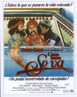 "Tommy Chong & Cheech Marin Signed ""Up In Smoke"" 8x10 Photo (JSA COA) (Spanish) at PristineAuction.com"