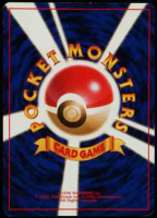 Here Comes Team Rocket 1997 Pokemon Rocket Gang Japanese #NNO HOLO R at PristineAuction.com