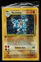 Machamp 1999 Pokemon 1st Edition #8 HOLO at PristineAuction.com