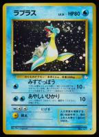 Lapras 1996 Pokemon Topsun Japanese #131 at PristineAuction.com