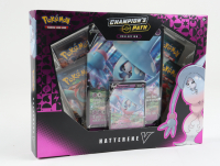 Pokemon Champion's Path Hatterene Collection Box at PristineAuction.com