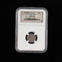 Spanish Colonial Silver Shipwreck Five Coin Set from the El Cazador (NGC Encapsulated) with Display Case at PristineAuction.com