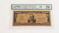 "1934 $100,000 ""Smithsonian Edition"" Gold Certificate (PMG 70) at PristineAuction.com"