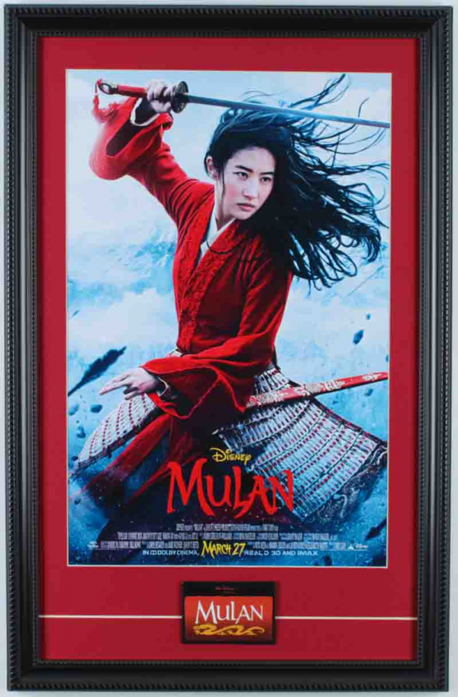 """""""Mulan"""" 15x23 Custom Framed Movie Poster Display with Original Employee Movie Release Lapel Pin at PristineAuction.com"""