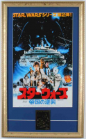 """Star Wars Episode V: The Empire Strikes Back"" 15x24 Custom Framed Foreign Photo Display With 24kt Gold Card at PristineAuction.com"