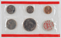 Lot of (2) 1971 Uncirculated United States Coin Sets at PristineAuction.com