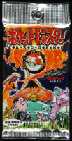 Japanese Pokemon Base Set Booster Pack with (10) Cards at PristineAuction.com