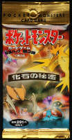 Pokemon Japanese Fossil Booster Pack with (10) Cards at PristineAuction.com