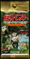 Pokemon Japanese Jungle Booster Pack with (10) Cards at PristineAuction.com