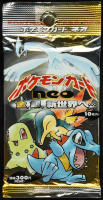 Pokemon TCG Japanese Neo Genesis Pack with (10) Cards at PristineAuction.com