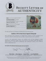Hank Aaron & Sadaharu Oh Signed LE 17.25x26.5 Lithograph (Beckett LOA) at PristineAuction.com