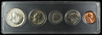 1966 United States Proof Set of (5) Coins at PristineAuction.com