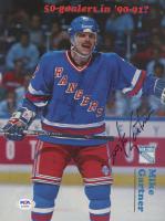 Mike Gartner Signed Rangers 8x10 Custom Matted Photo Display (PSA COA) at PristineAuction.com