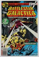 "Vintage 1979 ""Battlestar Galactica"" Vol. 1 Issue #1 Marvel Comic Book (See Description) at PristineAuction.com"