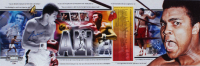 Muhammad Ali Signed LE 12x36 Photo (Online Authentics Hologram) at PristineAuction.com