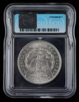 1884-O Morgan Silver Dollar (ICG MS62) at PristineAuction.com