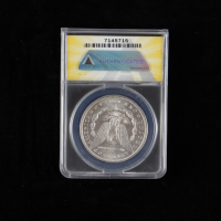 1885-O Morgan Silver Dollar, VAM-17 MPD (ANACS MS62) at PristineAuction.com