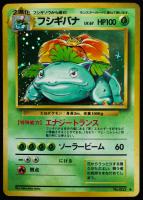 Venusaur 1996 Pokemon Base Japanese #3 HOLO at PristineAuction.com