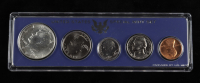 1967 United States Proof Set of (5) Coins with Silver .50c Coin at PristineAuction.com