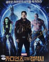 "Chris Pratt & Dave Bautista Signed ""Guardians of the Galaxy"" 11x14 Photo (Beckett COA & PSA COA) at PristineAuction.com"